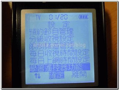 P1080165.jpg