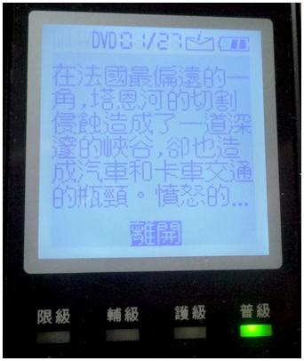 P1080719.jpg