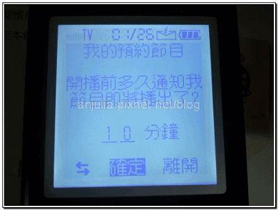 P1080641.jpg