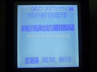 P1080737.jpg