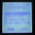 P1080738.jpg