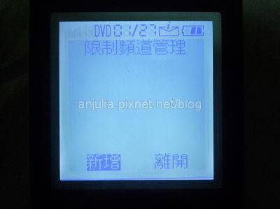 P1080739.jpg
