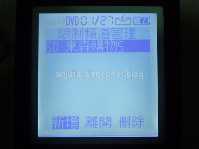 P1080741.jpg