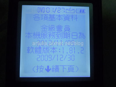 P1080745.jpg