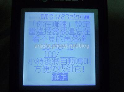 P1080746.jpg