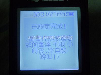 P1080747.jpg
