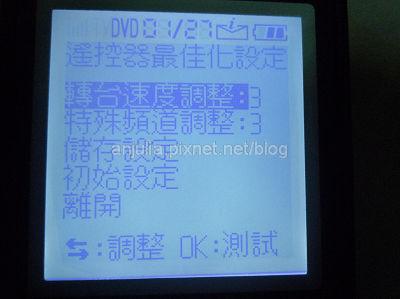 P1080749.jpg