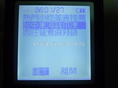 P1080751.jpg