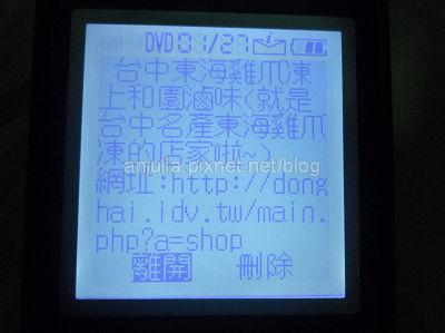 P1080752.jpg