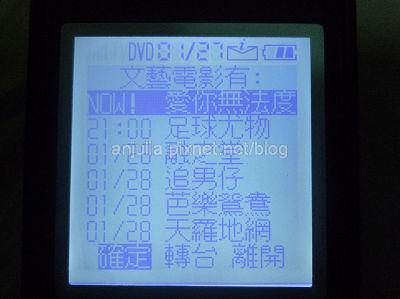P1080755.jpg