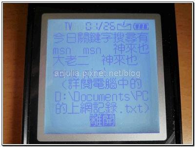 P1080629.jpg