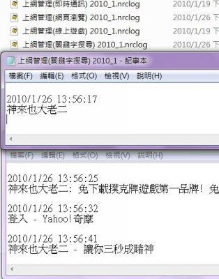 log_3.JPG