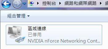 net_3.JPG