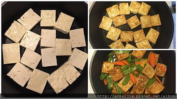 紅燒豆腐 圖解