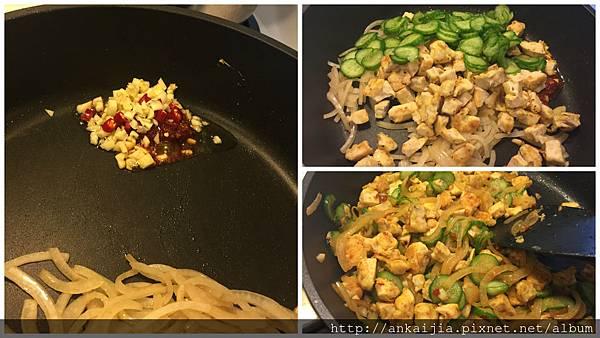 雞肉辣炒小黃瓜_圖解2