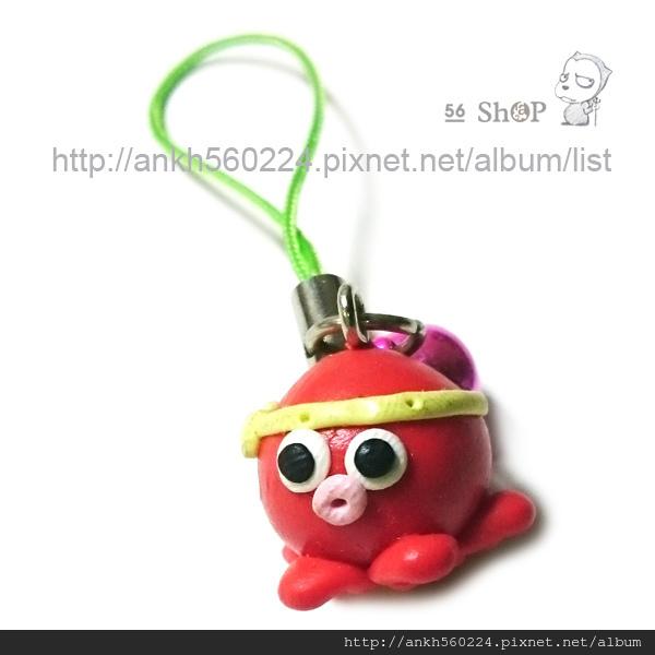 s-吊飾-麵包章魚.jpg