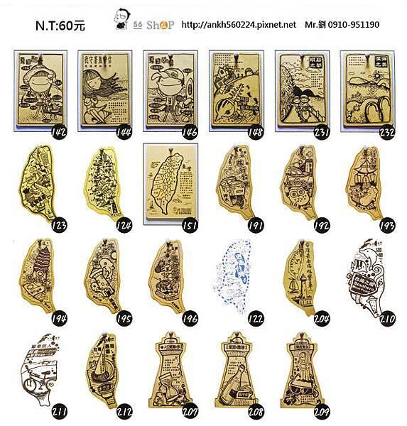 產品dm明信片006-60.jpg