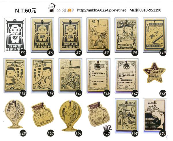 產品dm明信片012-60.jpg