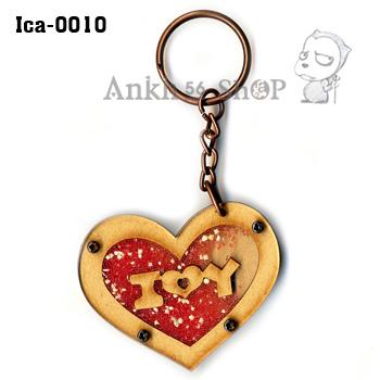 010-心-love_s.jpg