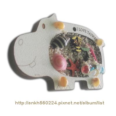 吸鐵-河馬-8035.jpg