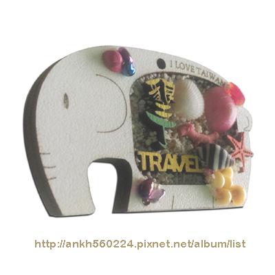 吸鐵-大象8035.jpg