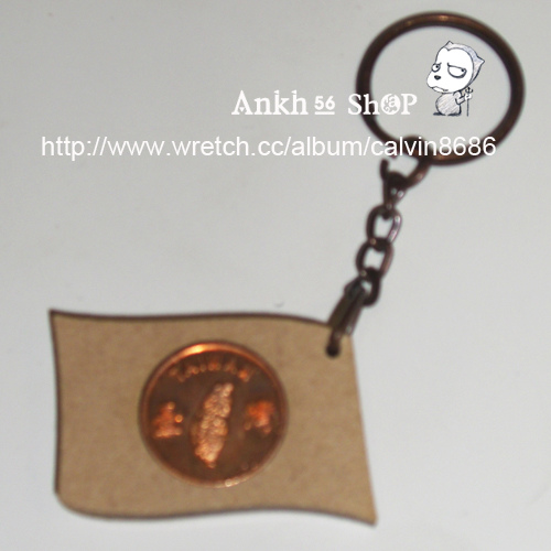 國旗鑰匙圈 no.35  n.t:50