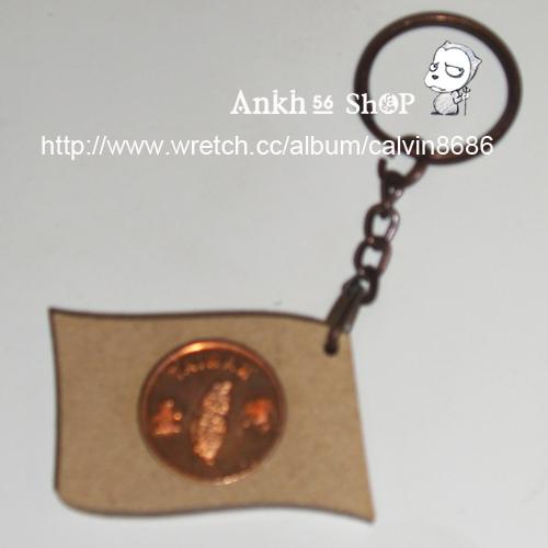 tw35-國旗鑰匙圈_50-2.jpg