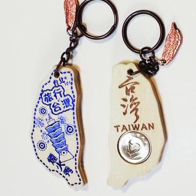 台灣鑰匙圈-no.42  n.t:50
