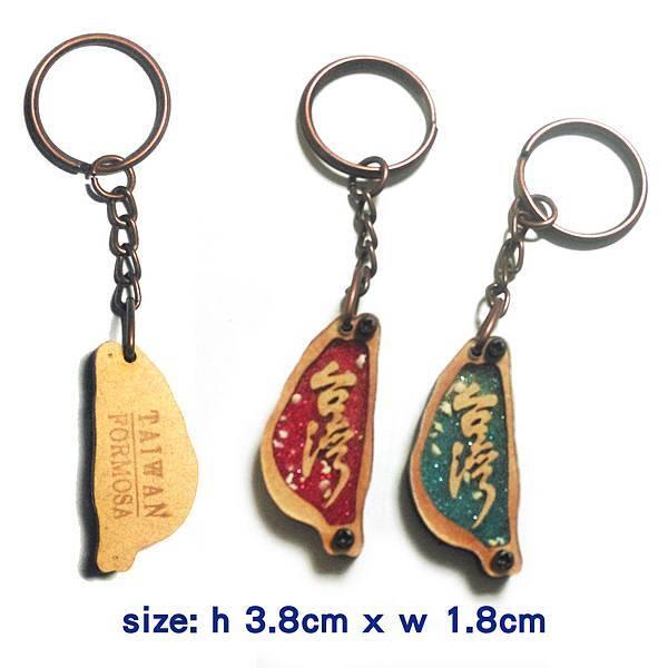 台灣鑰匙圈-no.54-3-n.t:50