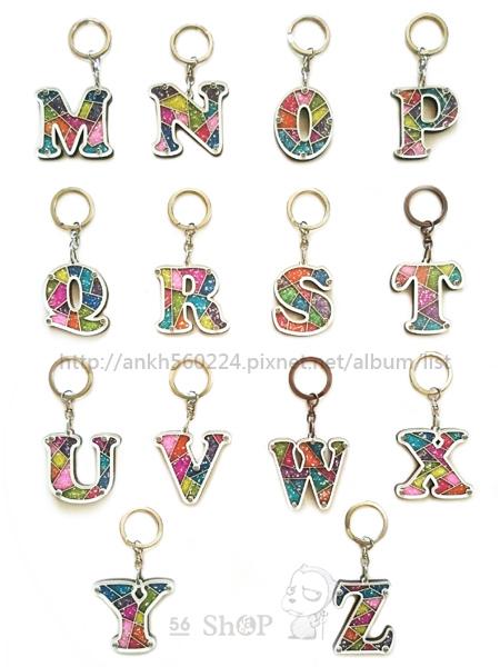 英文字母-鑰匙圈-02
