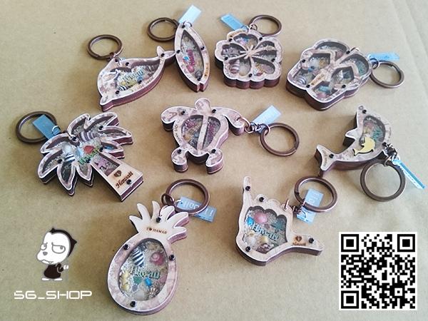 夏威夷鑰匙圈系列.jpg