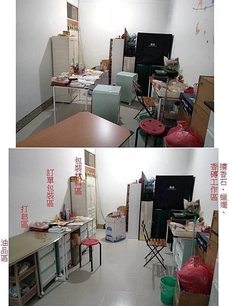 工作室收納 (9).jpg