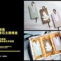 極簡風擴香石主題禮盒  (4).JPG