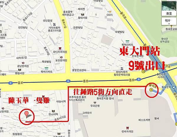 陳玉華路線圖