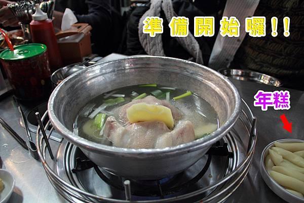 陳玉華開鍋圖