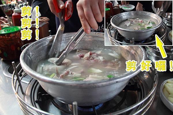 陳玉華剪雞肉