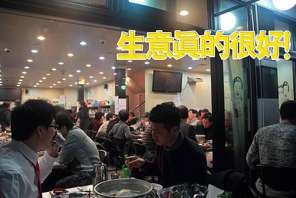 陳玉華用餐時間