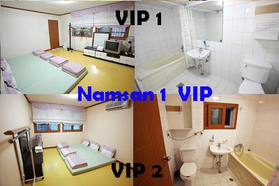 Nasam1 vip