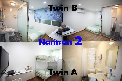 Nasam2 TwinAB