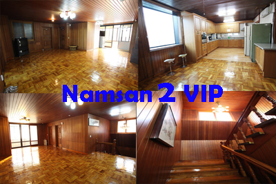 Nasam2 VIP