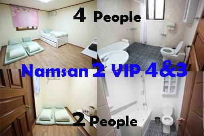 Nasam2 vip4~2