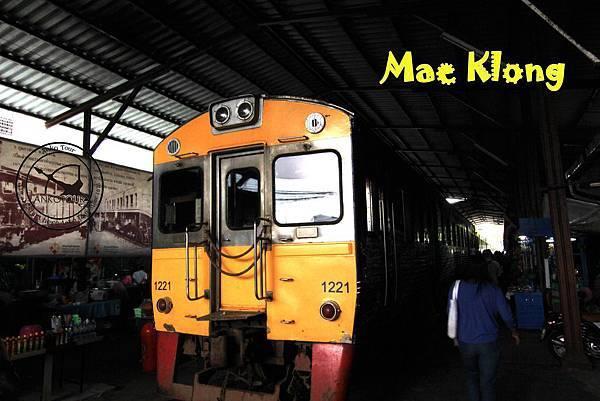 Mae Klong002