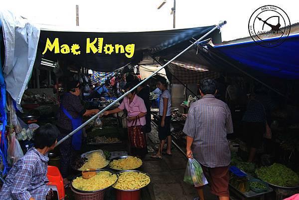 Mae Klong003