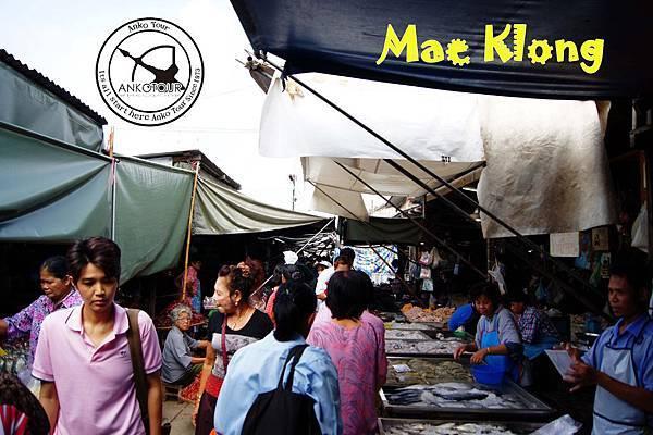 Mae Klong004