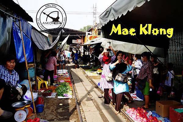 Mae Klong006