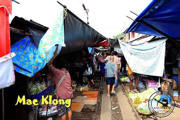 Mae Klong007