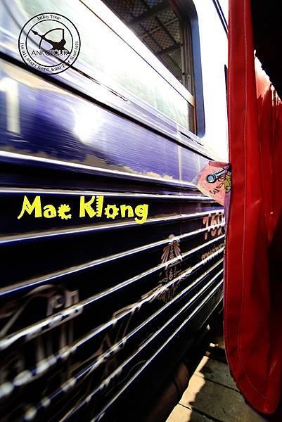 Mae Klong012