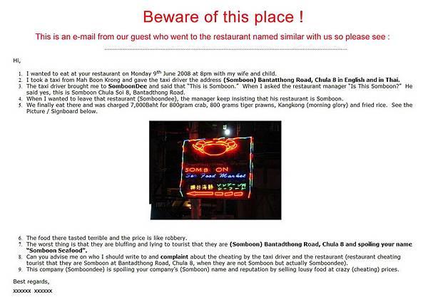 Beware Somboondee Photo1