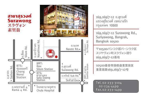 Map - Surawong Branch