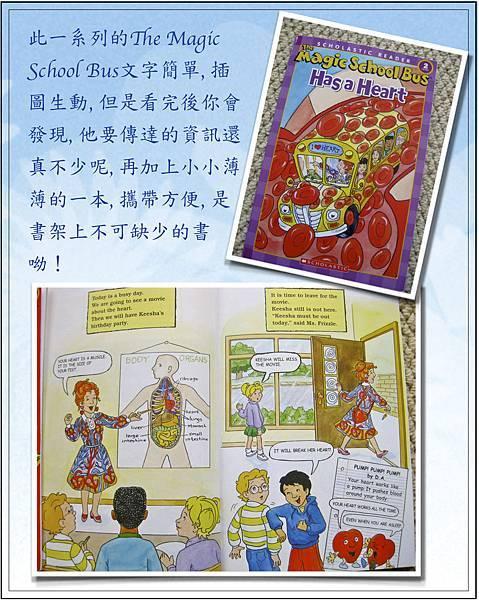 magic school bus1.jpg